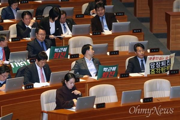 '박근혜 즉각탄핵' 써붙인 윤종오 의원 무소속 윤종오 의원이 2일 오후 국회에서 열린 본회의에서 박근혜 대통령 탄핵을 촉구하는 피켓 항의를 하고 있다. 왼쪽으로 박 대통령 퇴진을 촉구하는 국민의당 의원들의 피켓도 보인다.