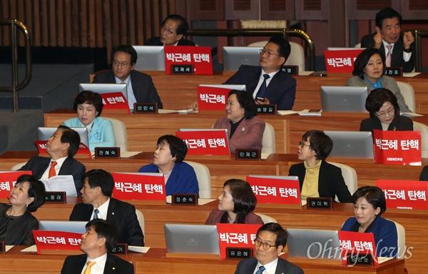 '박근혜 탄핵' 촉구하는 민주당 더불어민주당 의원들이 2일 오후 국회에서 열린 본회의에서 박근혜 대통령 탄핵을 촉구하는 피켓 항의를 하고 있다.