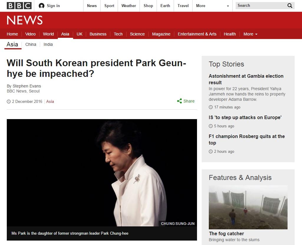박근혜 대통령 탄핵 전망을 보도하는 BBC 뉴스 갈무리.