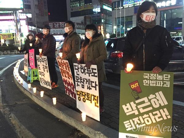 통영시민들은 2일 저녁 새누리당 이군현 국회의원 사무실 앞에서 침묵촛불집회를 열었다.