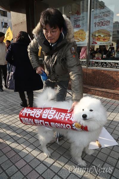 개누리당? 개를 끌고 나온 시민도... 박근혜 대통령 즉각 퇴진과 국회의 탄핵안 가결을 요구하는 6차 촛불집회가 예정된 3일 오후 서울 여의도 새누리당사 앞에 나온 한 시민이 개를 끌고 나와 눈길을 끌었다.