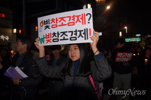 3일 오후 대구 한일로에서 박근혜 퇴진 대구 시국대회를 마친 시민들이 새누리당 대구시당까지 피켓을 들고 거리행진을 하고 있다.