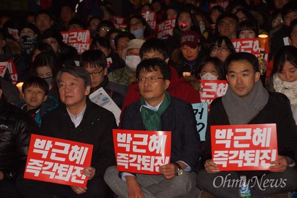 대구 한일로에서 열린 박근혜 퇴진 시국대회에 안철수 국민의당 전 대표가 참석했지만 늦게 와 앞에 앉는 바람에 시민들이 항의하기도 했다.
