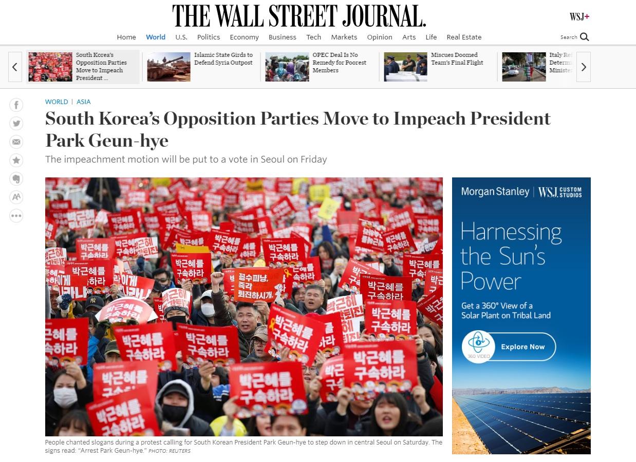박근혜 대통령의 퇴진을 촉구하는 6차 촛불집회를 보도하는 <월스트리트저널> 갈무리.