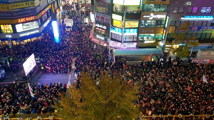 박근혜 퇴진 5차 부산시국대회