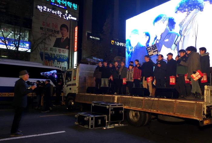 공연 박종철 합창단