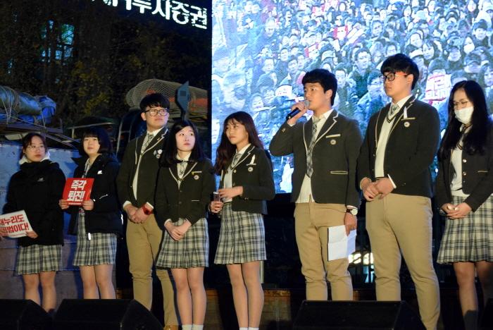발언 한국조형예술고등학교 학생들