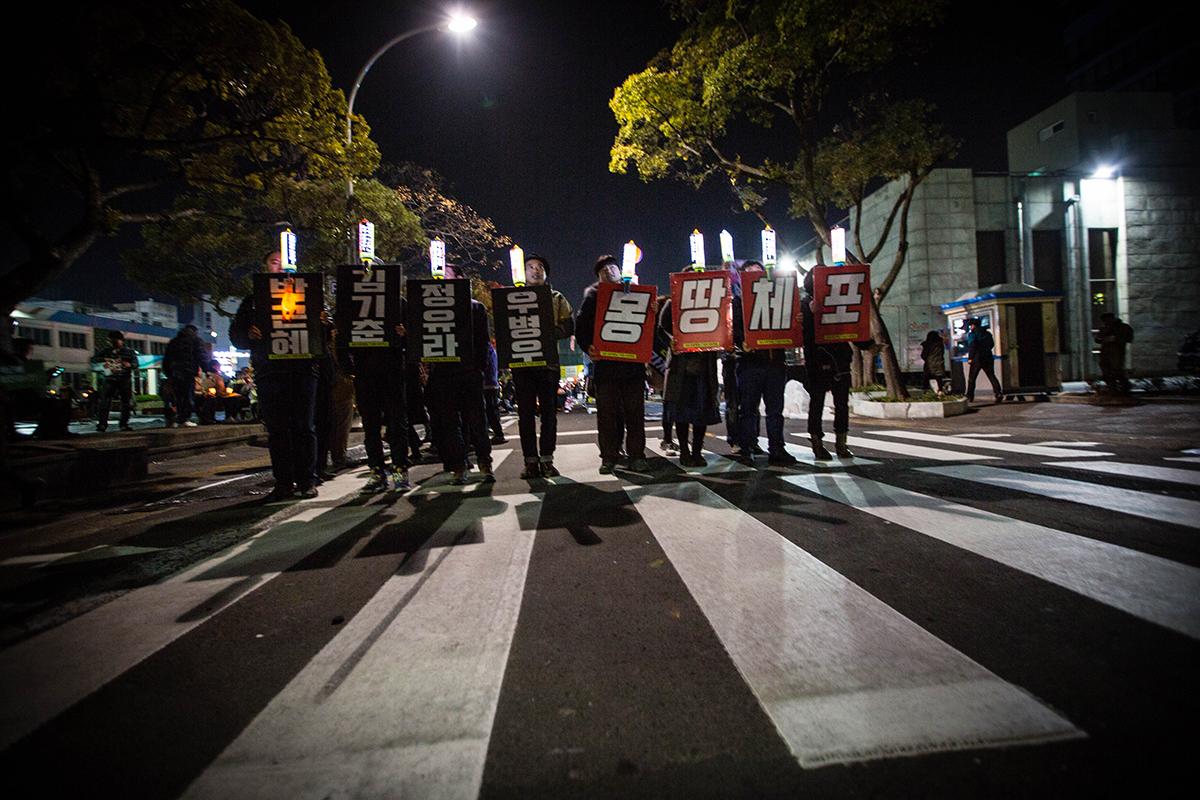 박근혜를 체포하라 촛불집회의 구호는 하야에서 탄핵과 퇴진으로 그리고 체포로 빠르게 변화하고 있다.