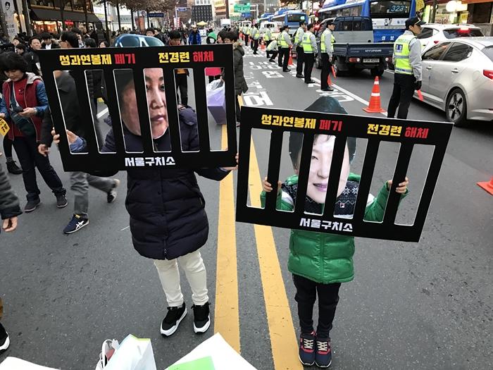 감옥 안에 갇힌 국정농단 주범들