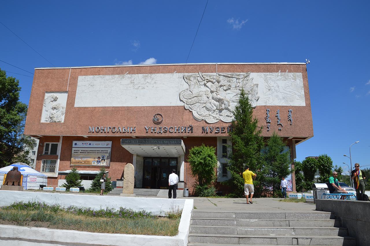 몽골국립역사박물관. 몽골 역사의 정수와 같은 유물들을 만나볼 수 있다.