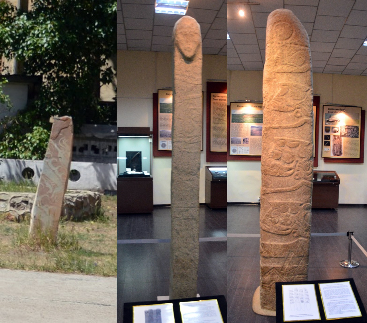 사슴돌. 몽골 초원에서 발견되는 사슴돌은 기원전에 만들어진 기념비적인 유물이다.