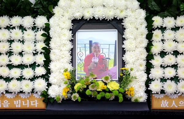 6일 별세한 일본군 위안부 피해자 고 박숙이 할머니의 빈소가 남해병원 장례식장에 마련되었다.