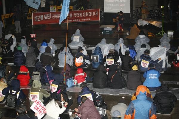 수원역 촛불집회 전봉준 투쟁단과 수원시민이 함께하는 촛불문화제