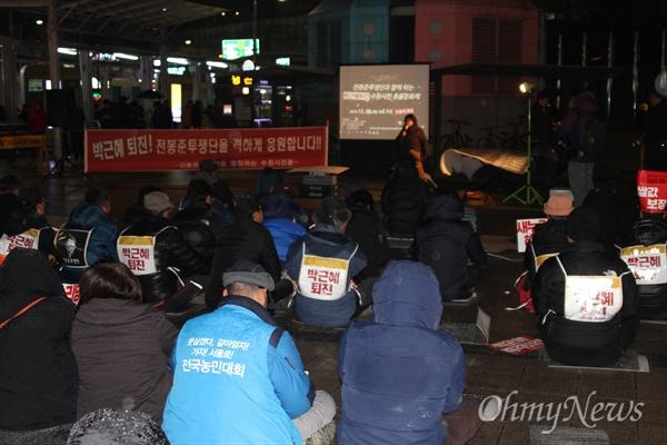 수원역 촛불집회에 참가한 투쟁단