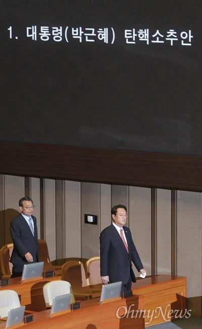 9일 열린 국회 본회의에서 박근혜 대통령 탄핵소추안에 대한 무기명 비밀투표가 진행되는 가운데 이정현 새누리당 대표와 정진석 원내대표가 기표소에서 나와 투표함으로 이동하고  있다.