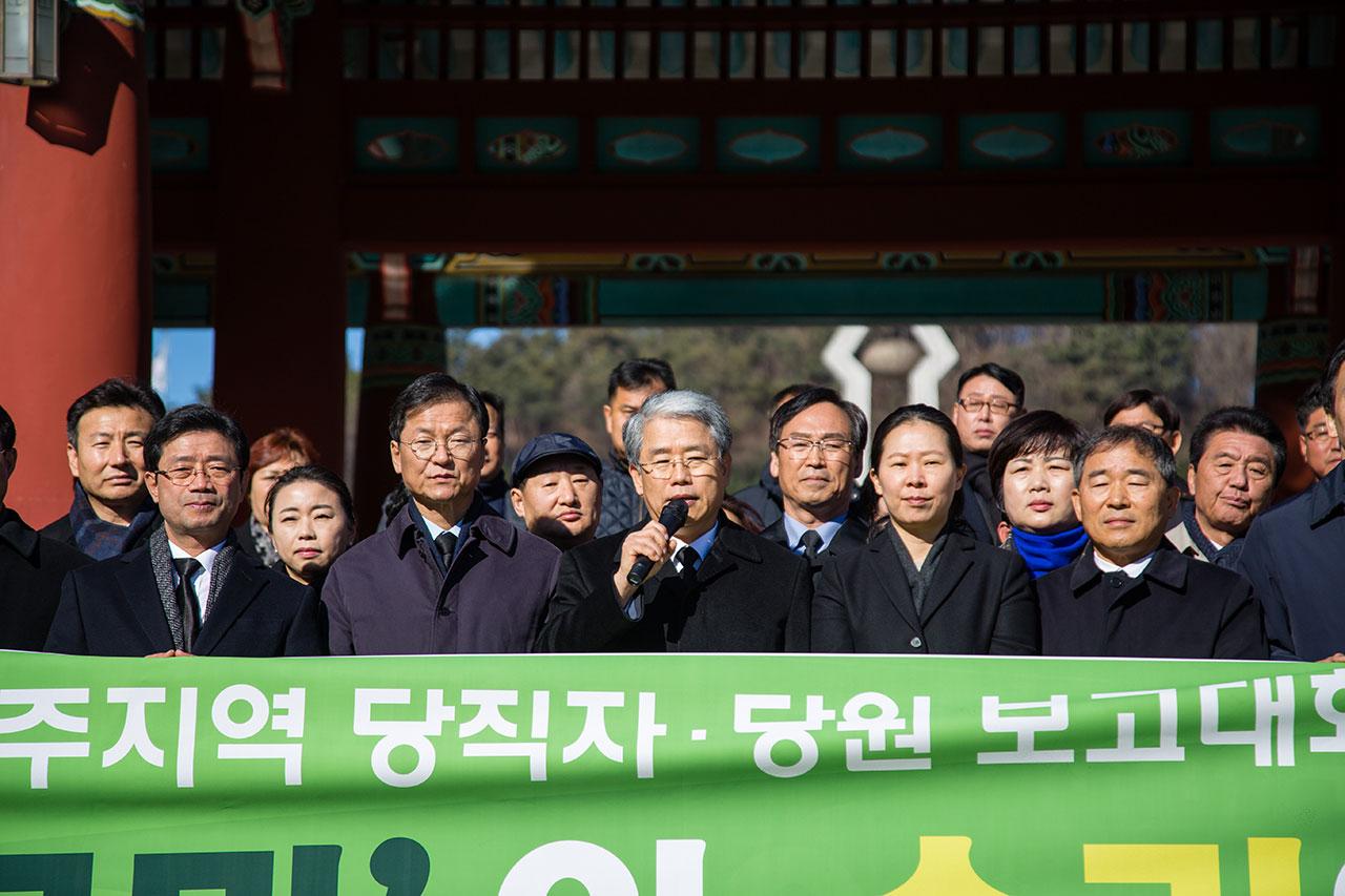 국민의당 김동철 비대위원장