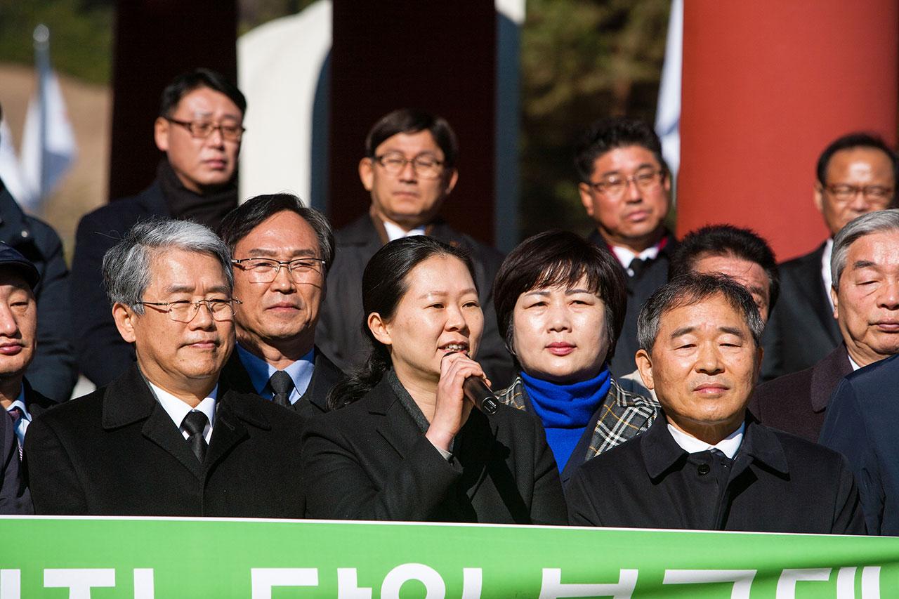 권은희 국민의당 광주광역시당위원장