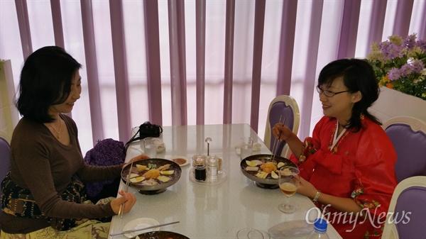 안내원 최경미와 쟁반국수를 함께 먹고 있다.