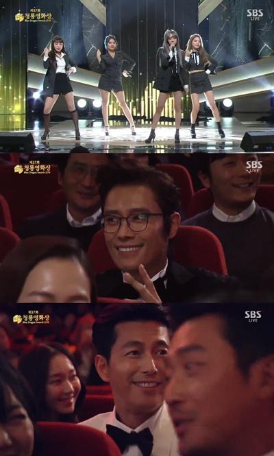 지난달 25일 열린 청룡영화상 축하공연 방송 화면 갈무리.