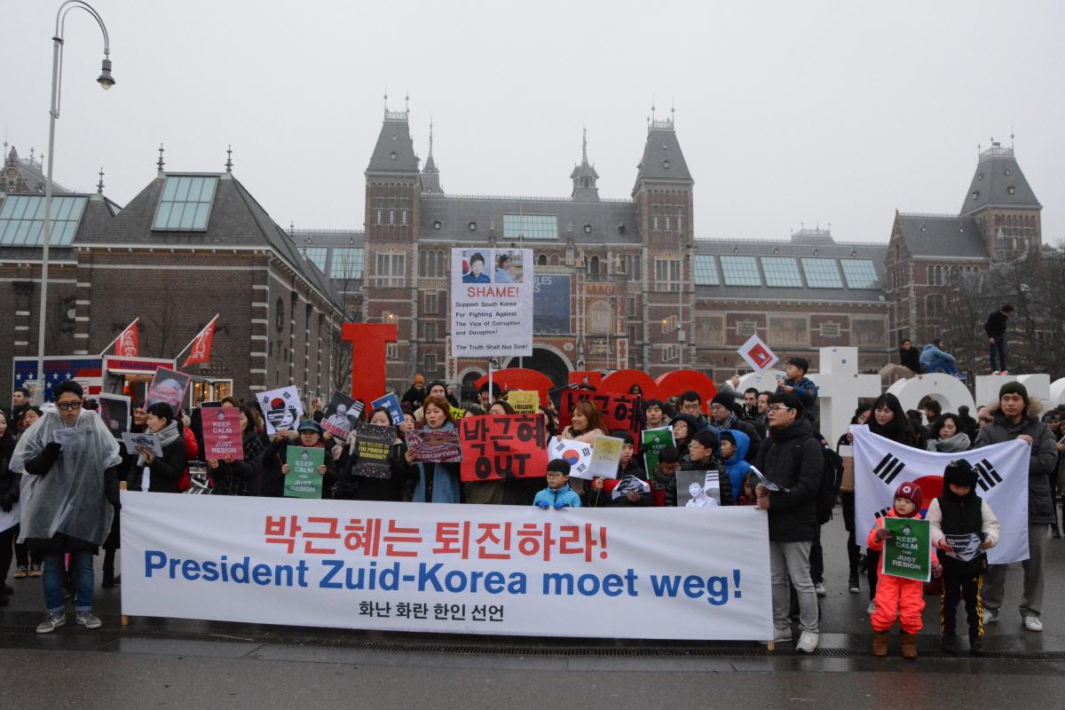 """▲네덜란드 암스테르담에서 진행된 """"박근혜 퇴진을 위한 재 네덜란드 시국집회"""" 모습"""