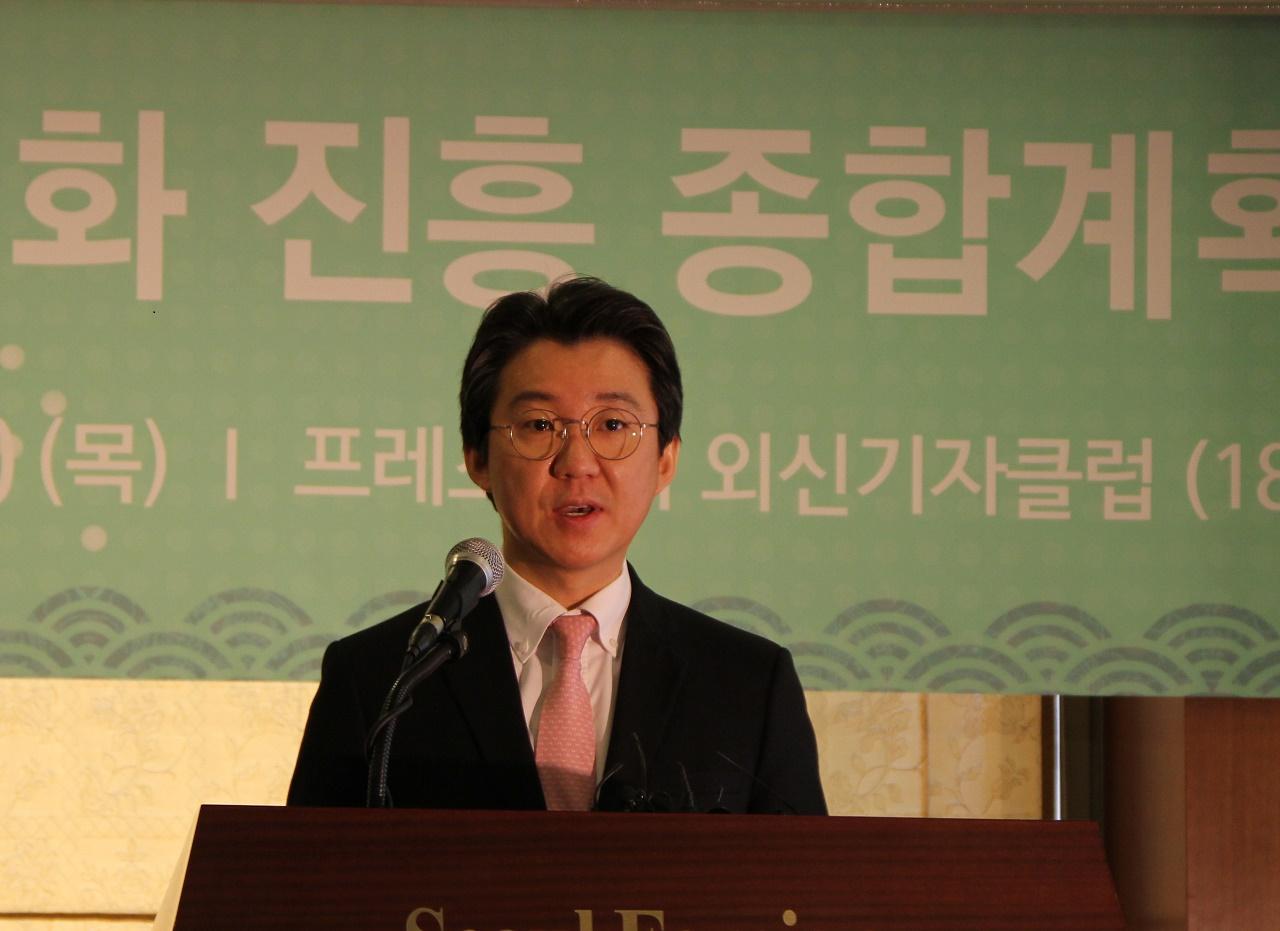 김세훈 영진위원장의 사퇴를 주장하는 목소리도 힘을 받기 시작했다.