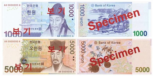 한국 1000원, 5000원 지폐에 있는 성리학자(중국 '신유학자') 이황과 이이