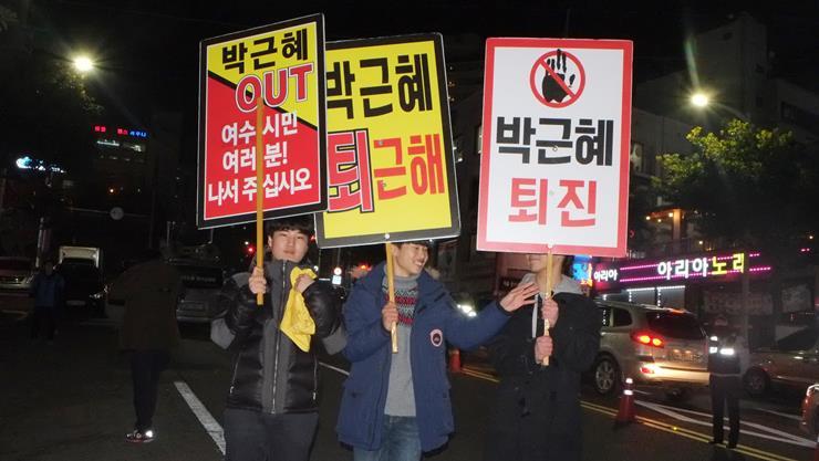 여수공고 1학년 김호연 학생(왼쪽)이 집회에서 피켓을 들고 있다.