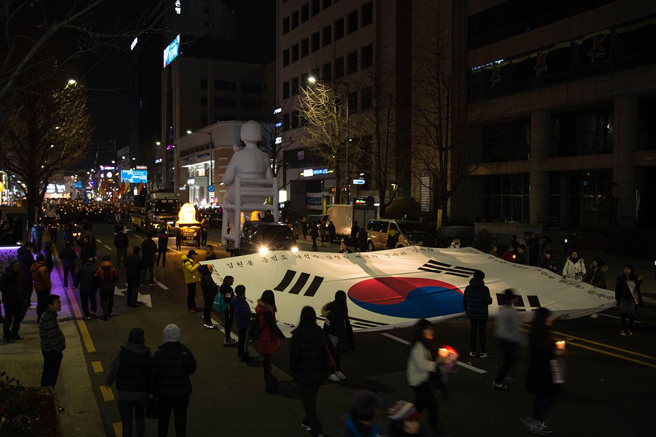 8차 박근혜퇴진 광주시국촛불집회, 거리행진, 촛불대행진