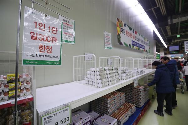 """지난 18일 오후 서울 양재동 농협하나로마트 달걀 코너가 썰렁하다.  마트 관계자는 """"최근 조류인플루엔자로 공급에 차질이 생겨 달걀 진열대가 비어 있다""""고 설명했다. 2016.12.18"""