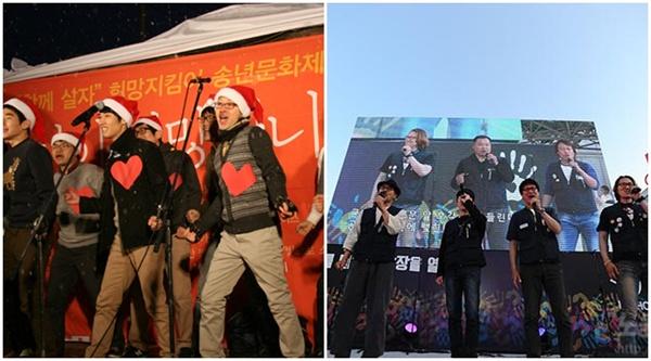 2012년 평택 쌍용자동차 철탑농성장 앞에서 공연 중인 지보이스(왼쪽)과 2015년 아이다호데이 기념행사에서 공연 중인 쌍용자동차 노래패 '함께 꾸는 꿈'(오른쪽).