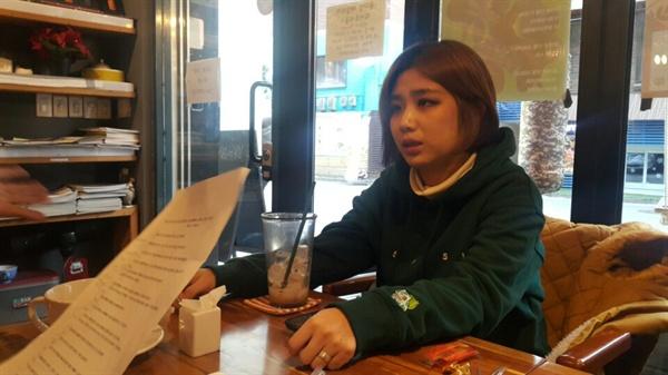 신예 싱어송라이터 안예은이 최근 자신의 데뷔앨범을 발표했다.