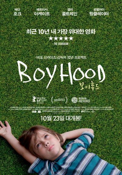 '위대한'이라는 수식어를 붙이기에 한 점 부담이 없을 영화 <보이후드>. 6~18세의 소년기를 정녕 그대로 보여준다.