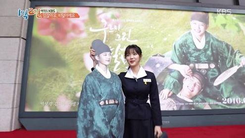 지상파 예능에서 노란 리본을 달고 나왔던 김유정