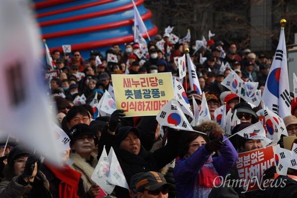 24일 '대통령 탄핵 기각을 위한 국민 총궐기 운동본부'가 주최한 집회에 참가한 사람들