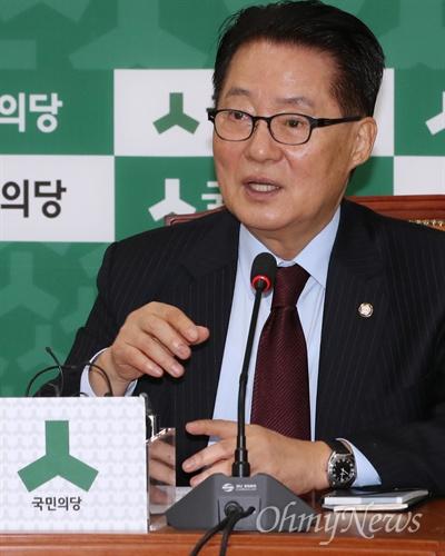 국민의당 박지원 원내대표가 26일 오전 국회에서 기자간담회를 하고 있다.