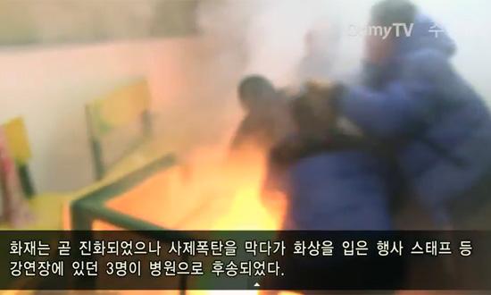 2014년 12월 익산 통일토크콘서트 중 발생한 폭발물 테러
