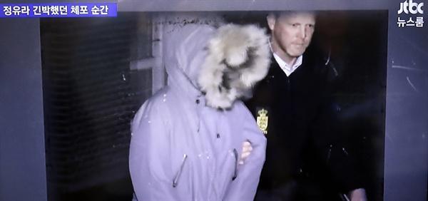 """'비선실세' 최순실씨의 딸 정유라씨가 1일(현지시각) 덴마크에서 현지 경찰에 체포됐다. 경찰청은 2일 """"덴마크 경찰이 정유라씨를 포함한 4명을 덴마크 현지시각으로 1일 검거했다는 국제형사경찰기구(인터폴) 전문을 오늘 접수했다""""고 밝혔다. 2017.1.2 [JTBC 캡처=연합뉴스]"""