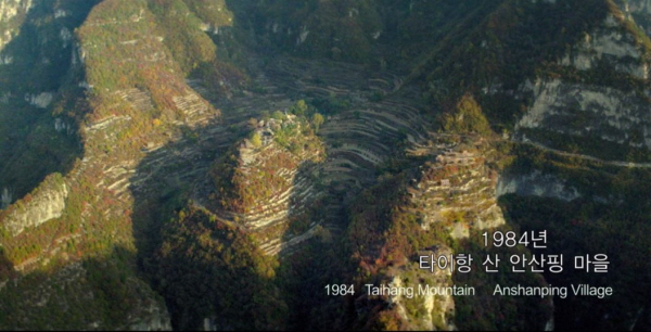 영화의 배경은 1984년 타이항산의 고립된 협곡마을이다. 구불구불한 길처럼 멀고, 벗겨도 양파처럼 여전히 베일에 싸인 영화 속 진실을 상징적으로 보여준다.