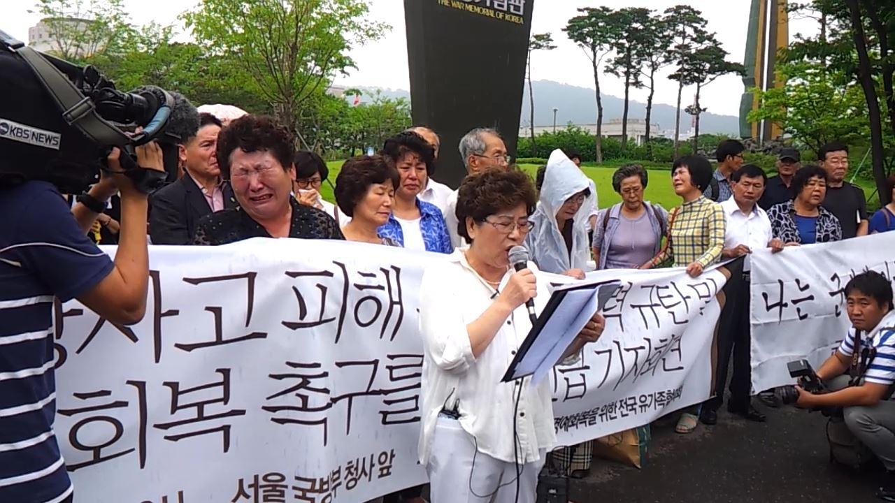 2014년 8월 6일 국방부 앞에서 개최된 윤 일병 사망사고 관련 군 유족 항의집회