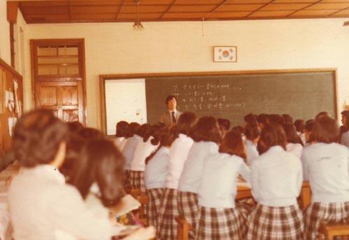 나의 연구수업 장면(1980. 5.)