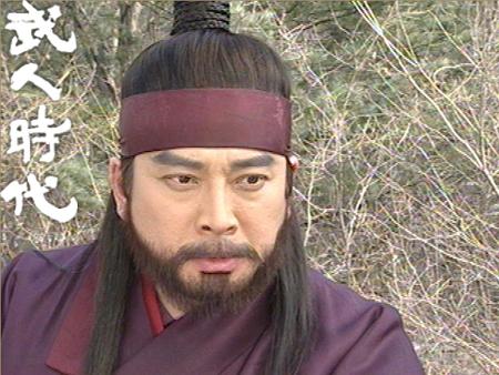 무인시대의 최충수(김형일 분).