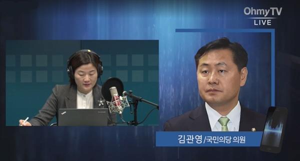 팟짱에 출연한 김관영 의원.