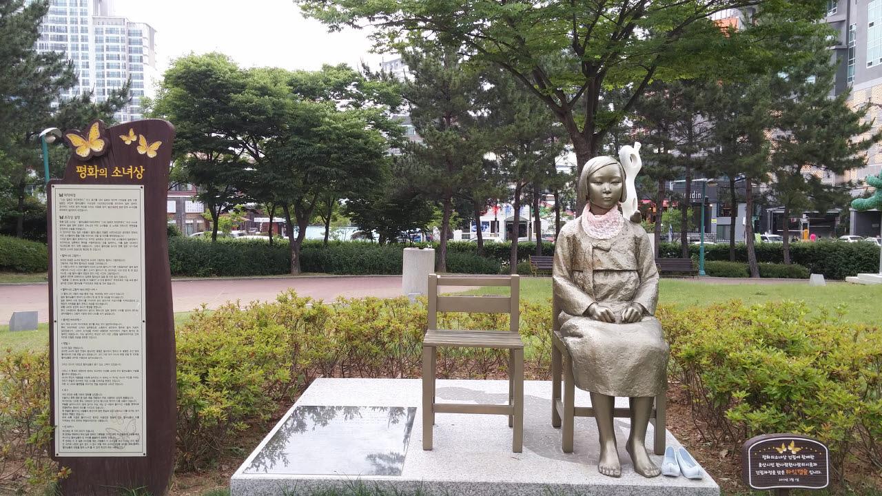 지난 2015년 3월 1일 울산 남구 신정동 울산대공원 동문 광장 입구에 건립된 울산 '평화의 소녀상'. 소녀상을 건립한 시민사회가 부산 소녀상에 대한 일본 태도에 발끈하고 나섰다