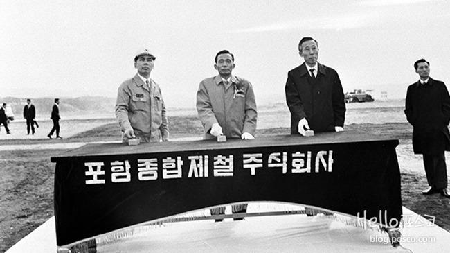 포항제철소 1기 착공식 모습. 왼쪽부터 박태준 사장, 박정희 대통령, 김학렬 부총리