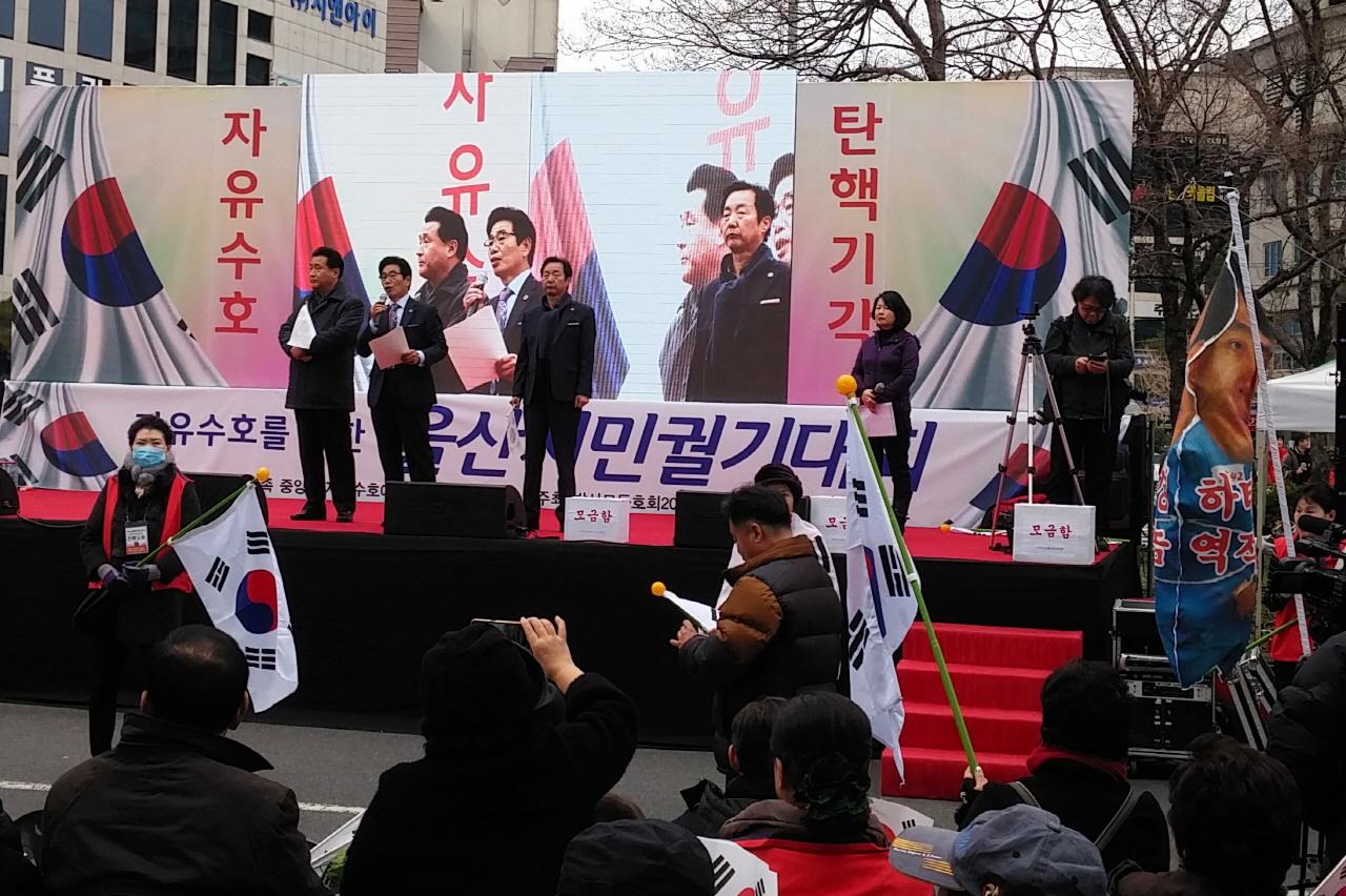 7일 오후 1시부터 울산 남구 삼산동 롯데백화점 앞 광장에서 열린 보수단체의 맞불집회에서 박사모가족 이희철 회장이 인사말을 하고 있다