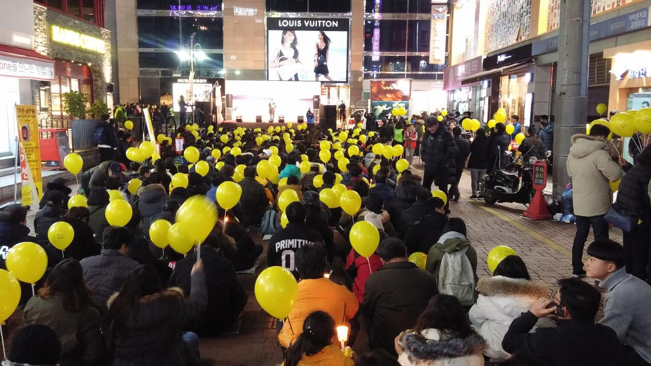 7일 오후 5시부터 울산 남구 삼산동 현대백화점 옆 거리에서 열린 울산 촛불집회에서 참가 시민들이 노란 풍선을 들고 세월호 1000일을 추모하고 있다