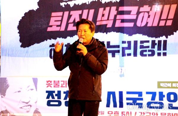 '박근혜퇴진 통영운동본부'는 7일 오후 강구안문화마당에서 촛불집회를 열면서 정청래 전 국회의원 초청 강연회를 열었다.