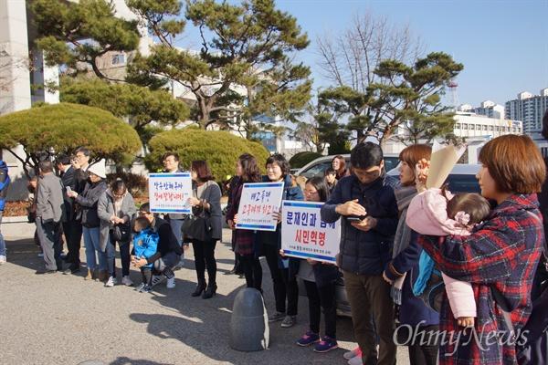 문재인 더불어민주당 전 대표가 8일 오후 구미시청을 방문하자 지지자들이 현수막과 피켓을 들고 환영하고 있다.