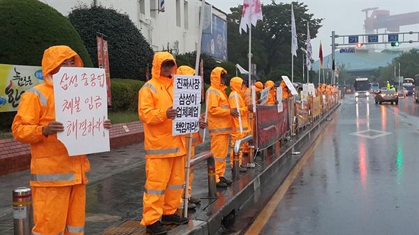 삼성중공업일반노동조합은 삼성중공업 사내협력사 효성기업 노동자들의 체불임금 해결을 위해 투쟁에 나선다고 밝혔다. 사진은 지난해 다른 사내협력사의 체불임금 투쟁 때 모습.