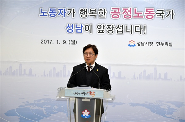 김남준 대변인 브리핑